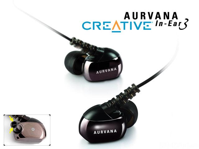 AurvanaInEar3