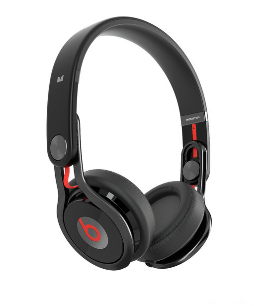 David Guetta Beats Mixr Headphones 1