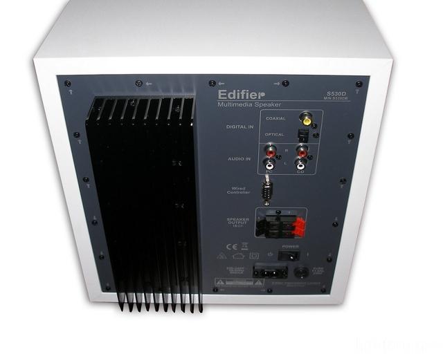 Edifier S530 REAR SUB BEREICH