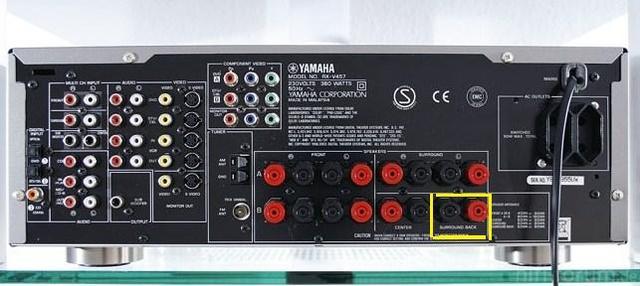 YAMAHA RX V 457 REAR 2