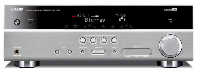 Yamaha RX V467 Receiver