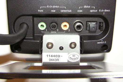 Z5500 Innganger