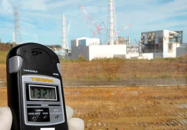 Fukushima Strahlung