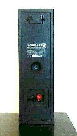 Yamaha NS M-125