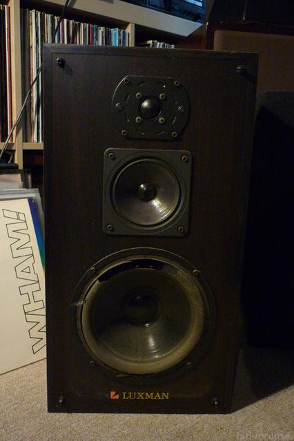 Luxman MS210