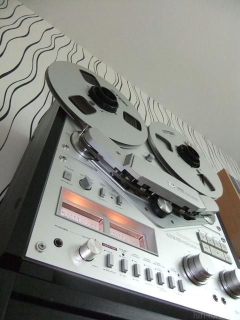 Akai GX 636 DB