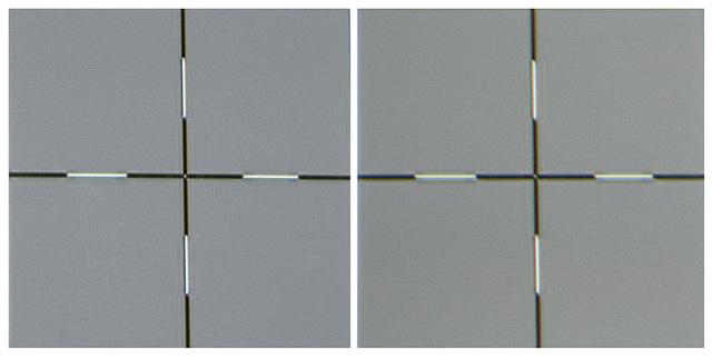 Sony VPL-VW520 - Screenshot Full-HD-Pixelauflösung Bildmitte und Rechts - Foto Michael B. Rehders