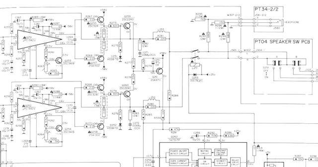 Philips FR940 Endstufe