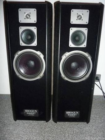 Highend Hifi Boxen Quadral Shogun Mk Iv 80634