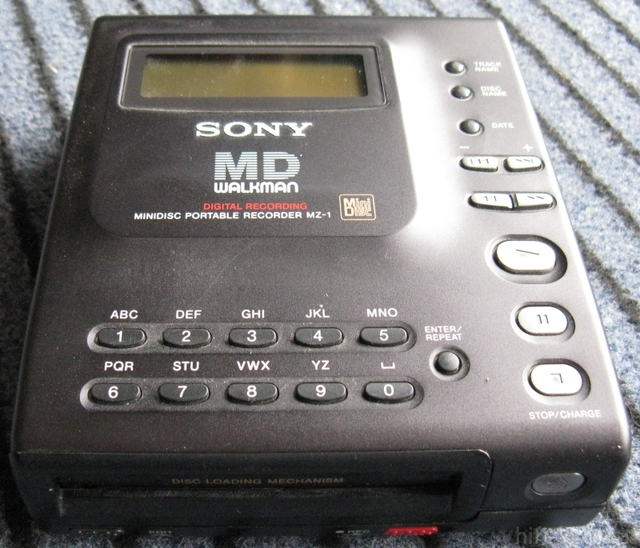 Sony Mini Disc Recorder