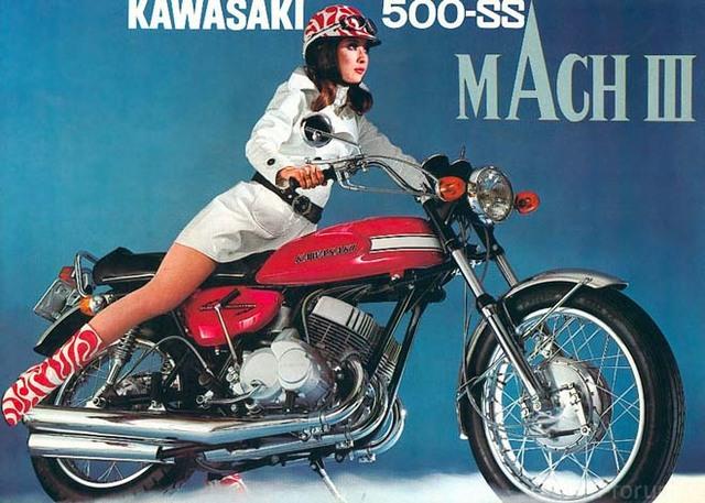 Kawasaki20h12070