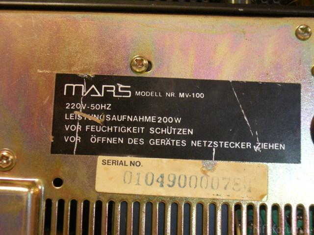Mars MV-100 Verst?rker