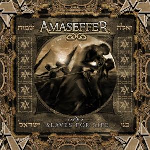 Amaseffer Album