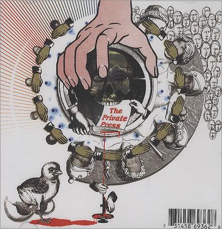 DJ Shadow The Private Press 375304