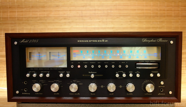 Marantz 2385 BLK - Wood