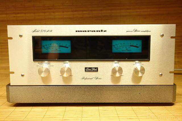 Marantz Model 510MR