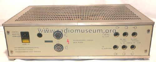 Universal Mischverstarker V921 306951