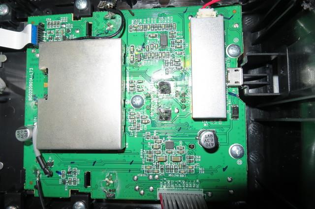 Sony XDR-S61D, Hauptplatine