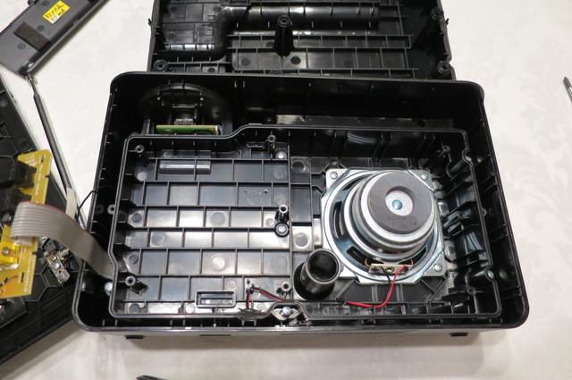 Sony XDR-S61D, Lautsprechergehäuse Offen