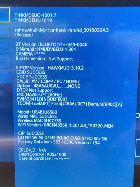Samsung Service Codes