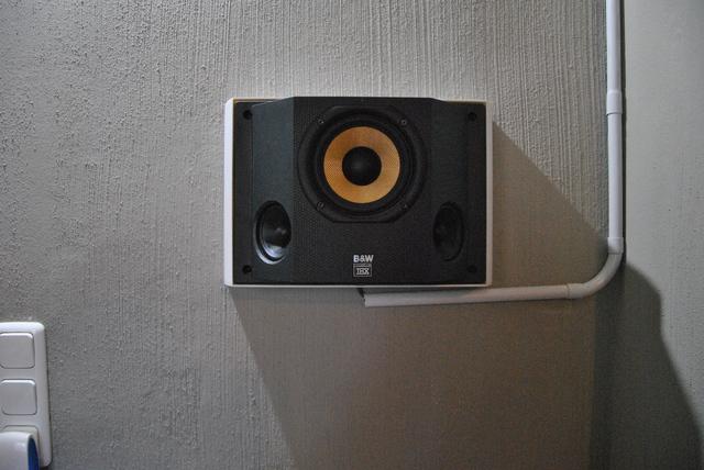 b w ds6 dipol surround lautsprecher mit thx zertifizierung lautsprecher hifi forum. Black Bedroom Furniture Sets. Home Design Ideas