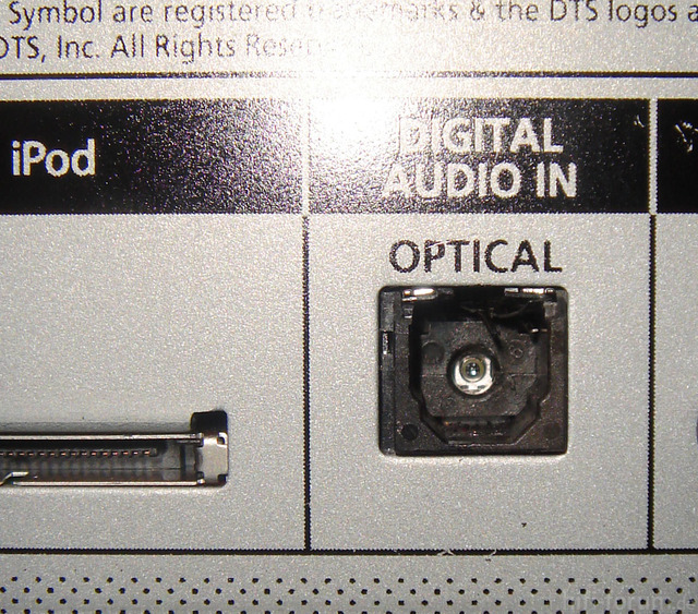 DigitalbuchseHTD5200