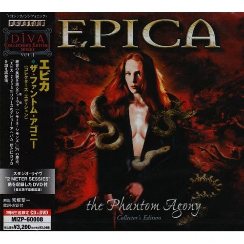 Epic Phantom Agony Japan