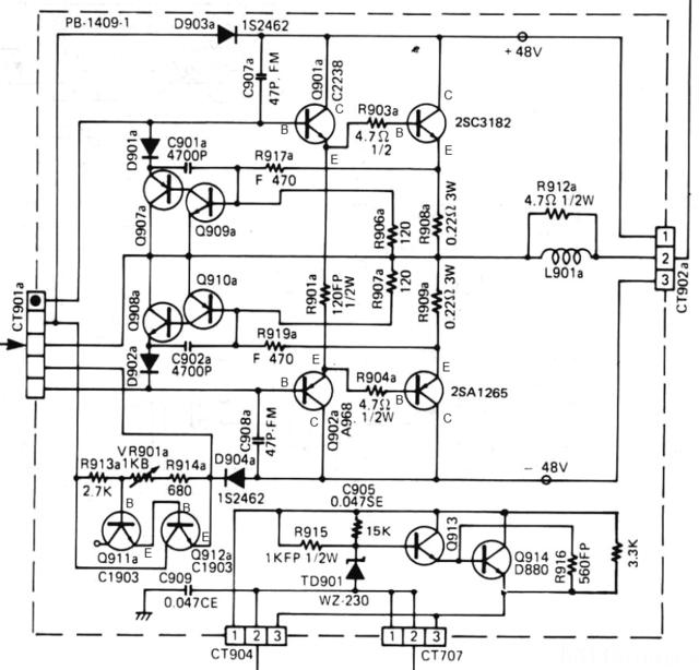 Luxman L410 Leistungsstufe
