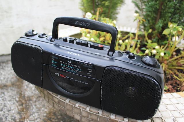 Gettho-Radio V2 Vorher