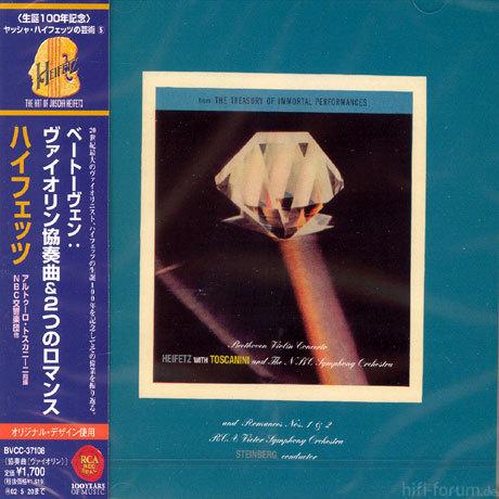 Beethoven Violinkonzert Heifetz Toscanini RCA