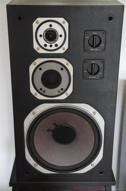 Yamaha NS-670