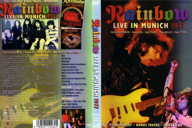 Rainbow%20 %20Live%20In%20Munich%201977