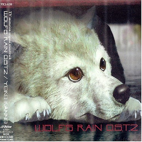 Album Wolfs Rain Original Soundtrack 2