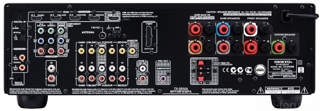 Onkyo Tx Sr508 Av Receiver 03