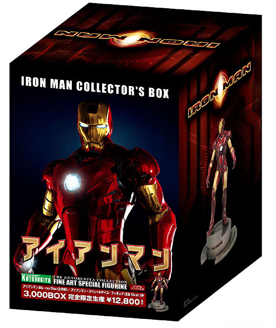 Iron Man Blu Ray Box