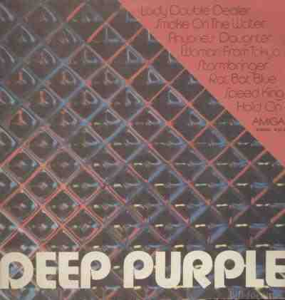 Deep Purple  -  Amigapressung