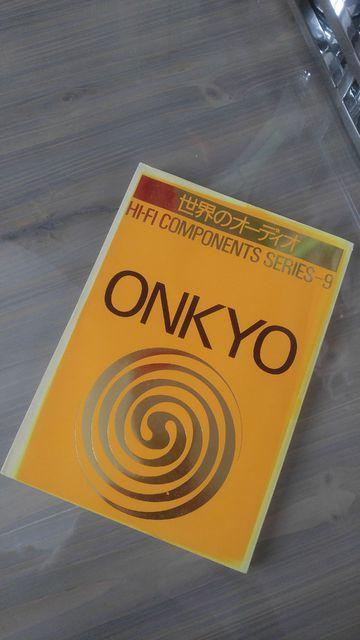 Onkyo Scepter  500