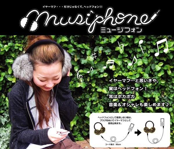 Musiphone 1