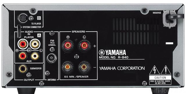 2. Yamaha-Reciever