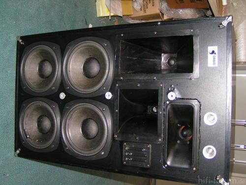 Orbid Sound Boxen Galaxsis 6 Wege Marktgigant3