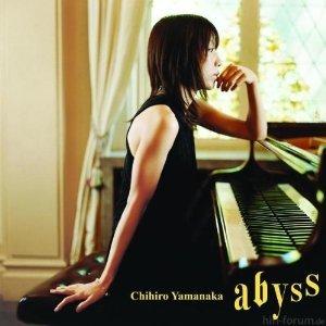 Chihiro Yamanaka Abyss