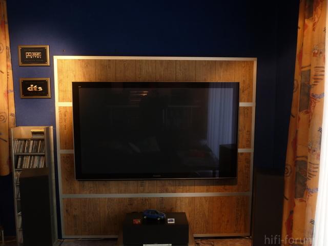 TV-Wand fertig