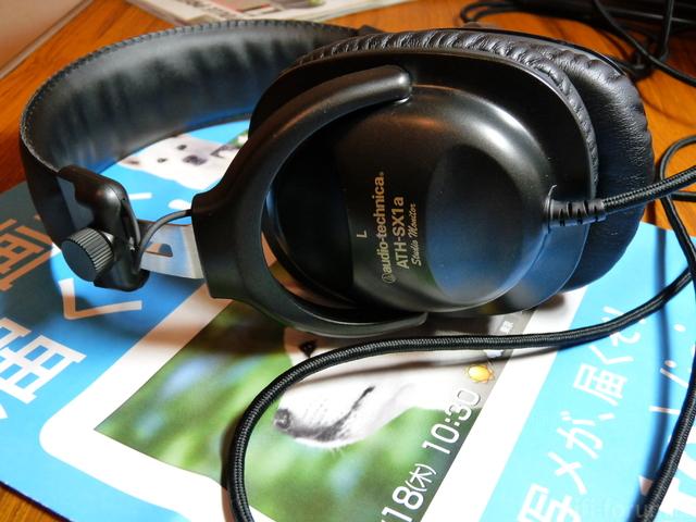 Audio Technica ATH SX1A