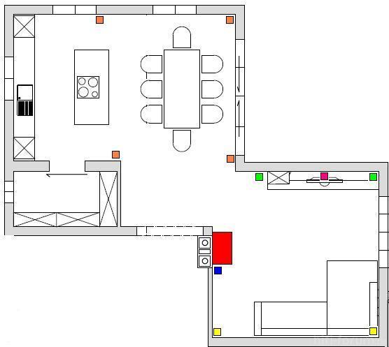 Wohnzimmer Esszimmer