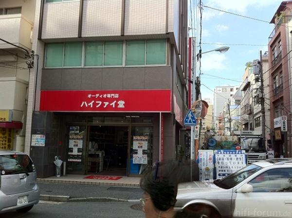 Gebrauchte In Akihabara