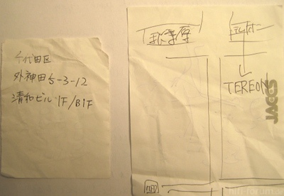 Notizen Akihabara