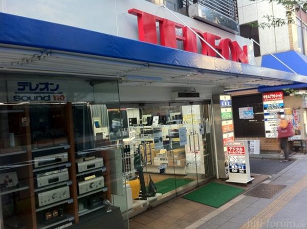 Tereon Sound 110
