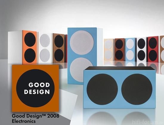 20090306 Nubert Nulook Ls2 Designpreis