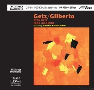 Stent Getz