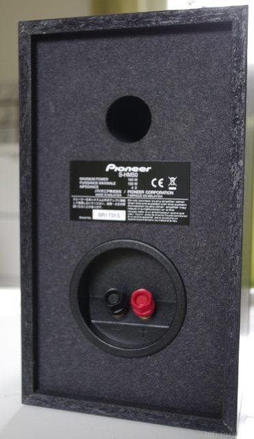 Pioneer S-HM50